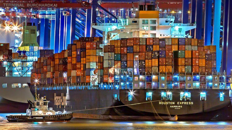 ヒロさんの貿易実務ガイドブックvol.2-1「物流費削減への挑戦」