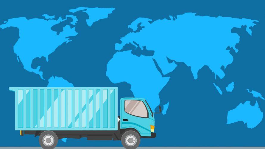 ヒロさんの貿易実務ガイドブックvol.2-3「物流費削減への挑戦」